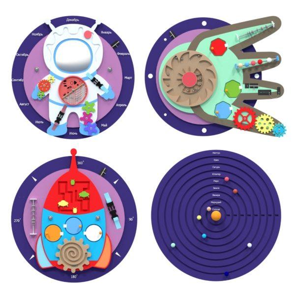 Набор бизибордов «Космическое приключение»